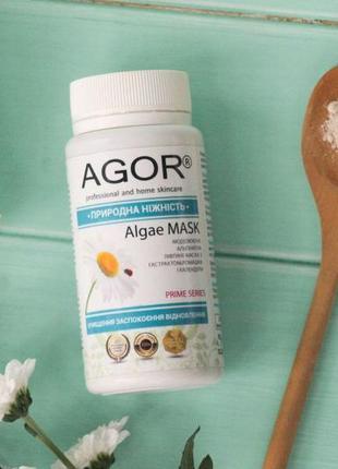 Альгинатная маска «природная нежность» agor
