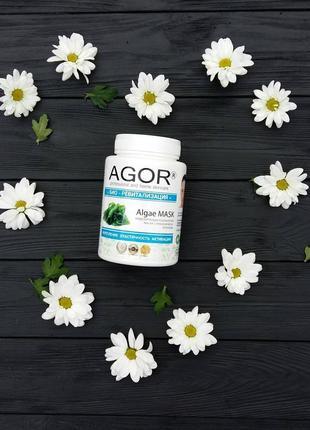 Альгинатная маска «био-ревитализация», agor