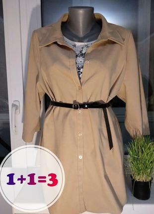 Пиджак/рубашка essense базовый пудровый цвет