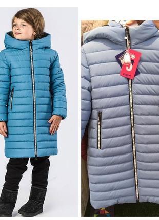 99ab82b2b5d Зимние пальто для девочек x-woyz dt-8262 116-170