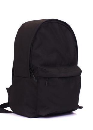 Уличный рюкзак