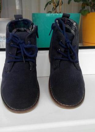 Туфельки matalan