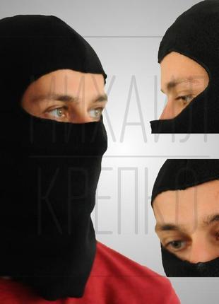 Теплая балаклава/подшлемник/маска флис; лыжи/сноуборд/велосипед оптом тернополь - изобр