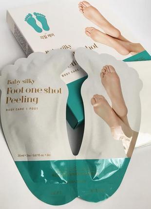 Корейская косметика пилинг для ног holika holika silky foot носки