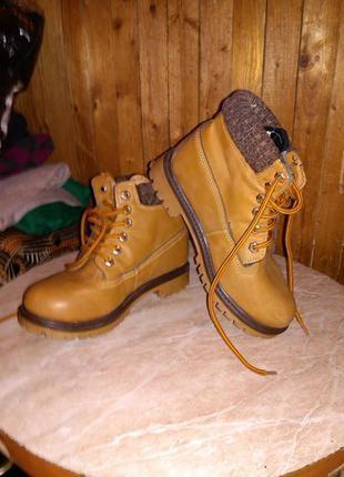 Классные,стильные,демисезонные ботинки, 36 размера,по стельке 23см,турция