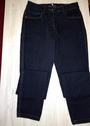 Стильные скинни джинсы высокая посадка
