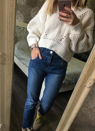 Объёмный свитер