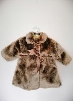Шубка, шуба, пальто, пальтишко)