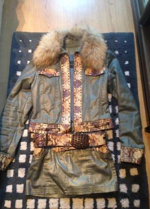 Костюм юбка курточка