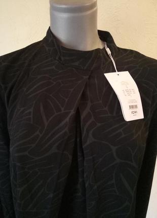 Блуза 48-50р