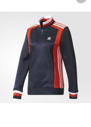 Adidas originals  archive track jacket bq5751