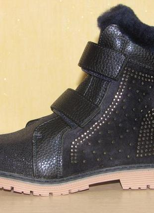 Зимние ортопедические ботинки сказка 7512-синий (27-32)
