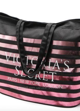 Большая полосатая пляжная сумка victorias secret серебро и розовый металлик