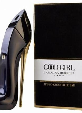 "Духи женские ""carolina herrera good girl """