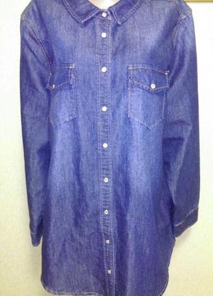 Актуальная джинсовая рубашка на кнопках  пог 66 см