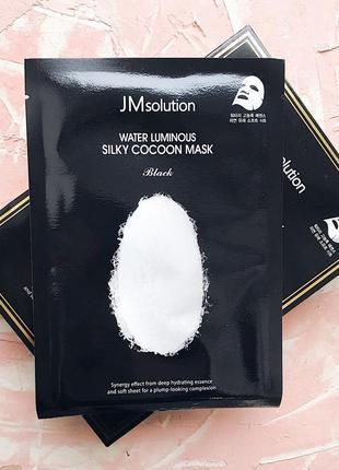 Профессиональная маска для упругости кожи  корея оригинал 35 мл сыворотки