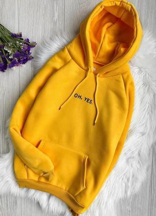 Жёлтое актуальное худи, толстовка с надписью oh yes, актуальная кофта/свитер