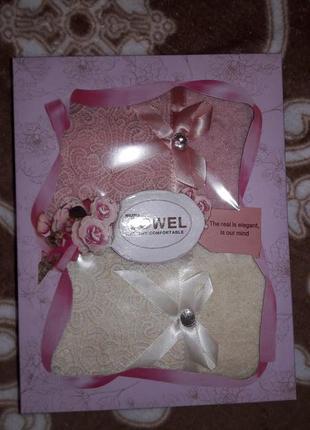 Подарочный набор 2 полотенца в упаковке