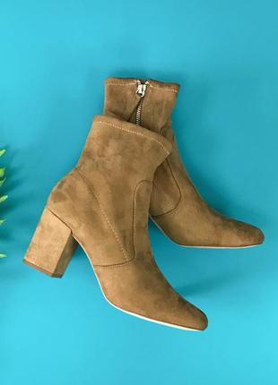 Ботинки цвета пустыни  sh1843100 zara