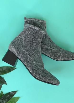 Трендовый люрексовые ботинки  sh1843098  primark
