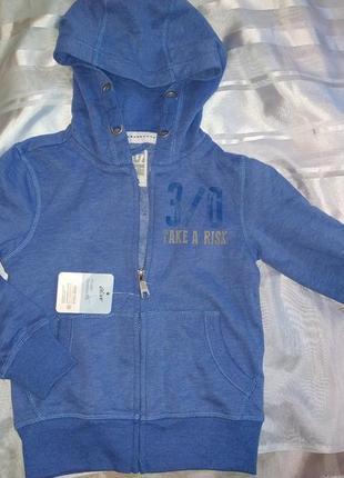 Детская курточка от alive