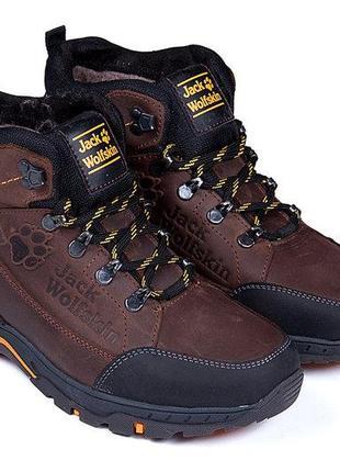 Мужские зимние кожаные ботинки jack wolfskin 40,41,42,43,44,45