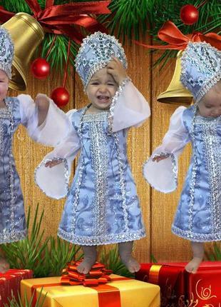 Новогодний маскарадный костюм - василиса ( снегурочка )