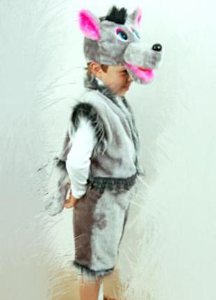 """Маскарадный костюм - """"волк"""""""