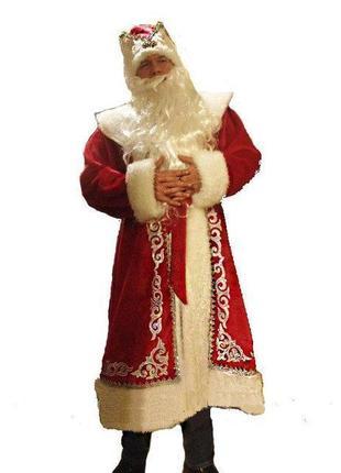 Новогодний маскарадный костюм - дед мороз