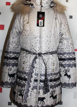 Куртки удлиненные на девочку на синтепоне и флисовой подкладке 9-13 лет