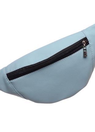Маленькая женская бананка сумка на пояс, плече голубая