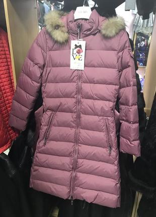 Зимняя куртка пух перо распродажа