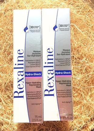 Rexaline маска 3d hydra-shock для интенсивного увлажнения кожи лица