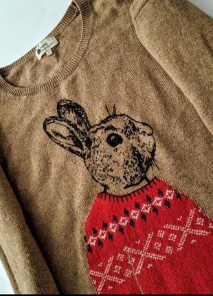 Милый свитерок next