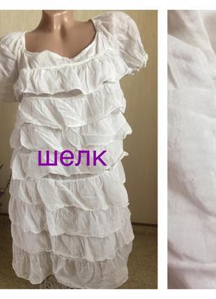 Фабрика италия 🇮🇹 шелковая блуза натуральный шелк с нежными воланами