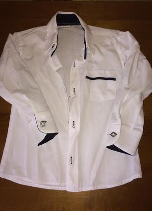 Рубашка трансформер