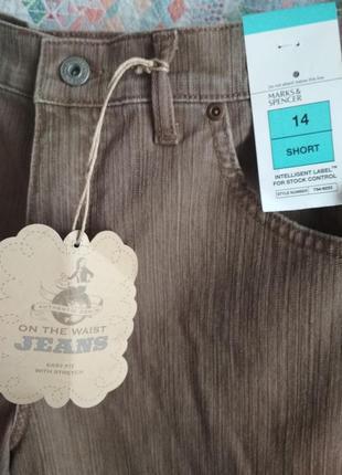 Капри джинсовые джинсы высокая посадка3 фото