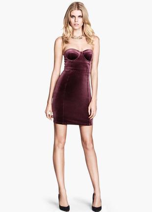 Трендовое платье-бюстье из бархата