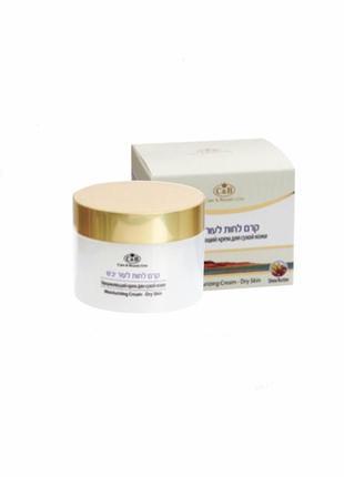 Увлажняющий крем для сухой кожи. c&b