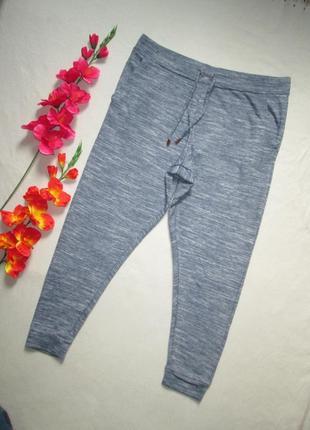 Трикотажные стрейчевые меланжевые спортивные брюки высокая посадка большого размера f&f