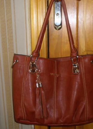 продам сумку женскую