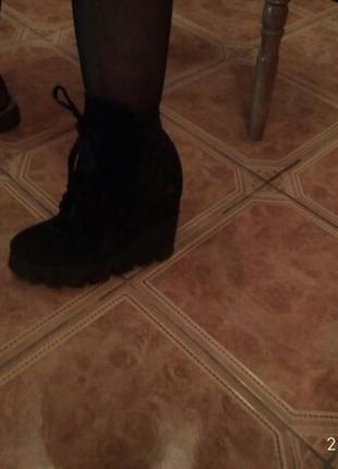 Ботинки натуральная замша, зимние