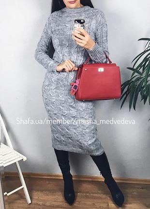 Теплое вязаное платье косы 4 цвета