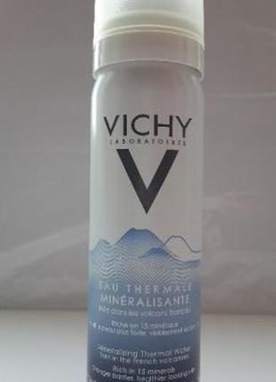 Vichy термальная вода 50 мл оригинал