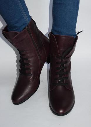 Зимние ботинки женские lavorazione artigiana