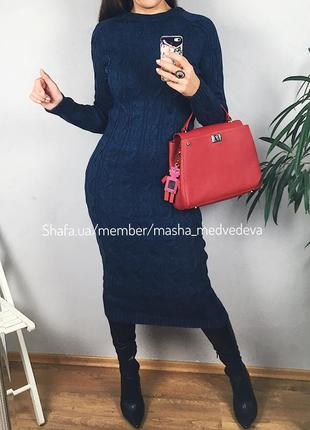 💙 теплое вязаное платье 5 цветов