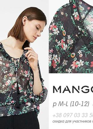 Mango легкая блузка свободная блуза, в цветочек, рукава 3/4 оригинал м 10 - l 12, 46-48