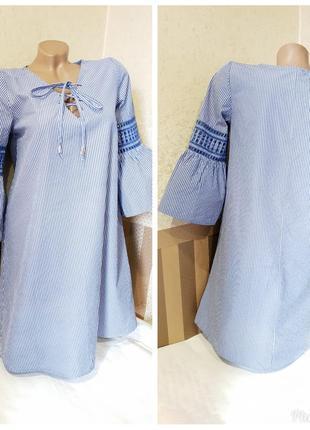 Платье primark.