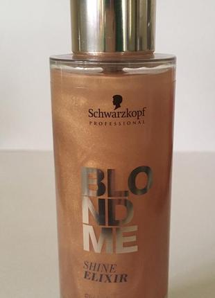 Blond me shine эликсир для блеска волос