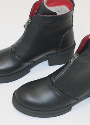Мега удобные ботинки, зима и деми, натуральные материалы , с 36-40 р.